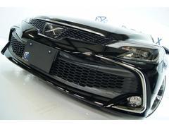 マークX250Gリラセレ 後期RDSコンプリート仕様 新品AW車高調