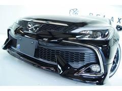 マークX250G Fパケ後期RDSモデリスタ仕様 新品ヘッドライト