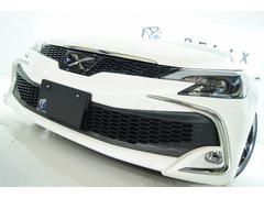 マークX250G Fパケ後期RDS仕様 全国1年保証新品アルミ車高調