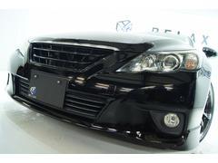 マークX250GSパッケージリラセレ全国1年保証新品アルミ新品車高調