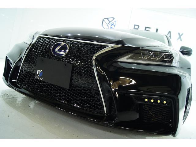 レクサス IS250バージョンS 新品3眼シーケン新品車高調新品アルミ