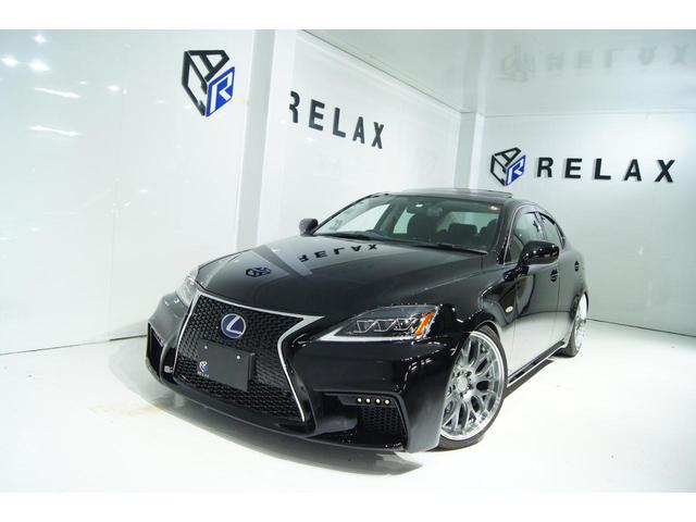 レクサス IS IS250 バージョンS サンルーフ 新品19アルミ 新品タイヤ 新品車高調 新品スピンドルバンパー 新品3眼シーケンシャルヘッドライト