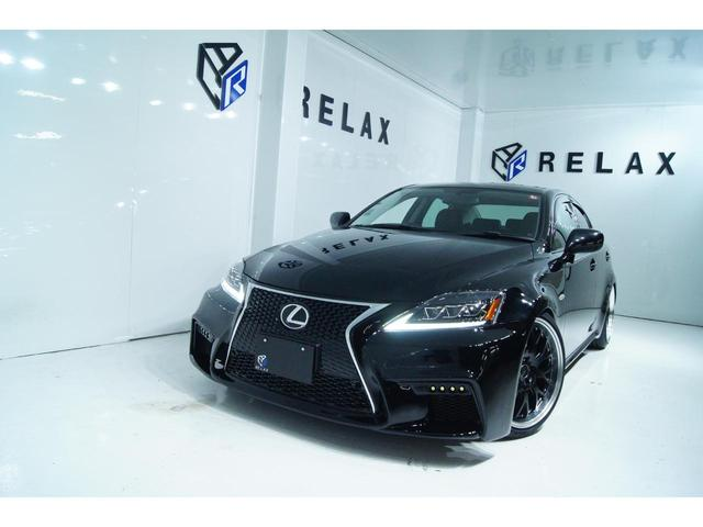 レクサス IS IS250 新品スピンドルバンパー 新品19ホイール 新品タイヤ 新品車高調 新品シーケンシャルライト 黒本革
