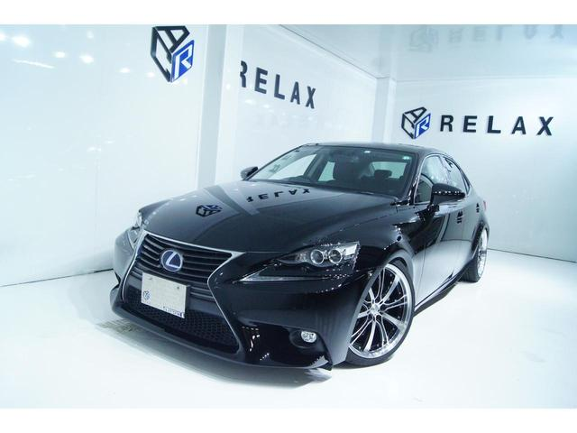 IS300h 新品ホイール 新品タイヤ 新品テイン車高調 黒本革シート クリアランスソナー クルーズコントロール ETC