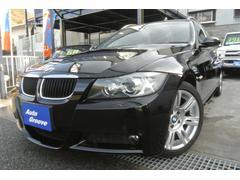 BMW320iツーリング MSP HDDナビ HID ETC