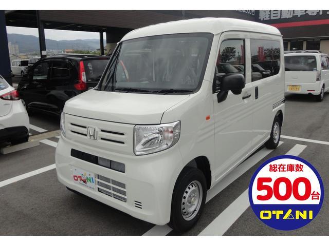 N-VAN(ホンダ)G・ホンダセンシング 中古車画像