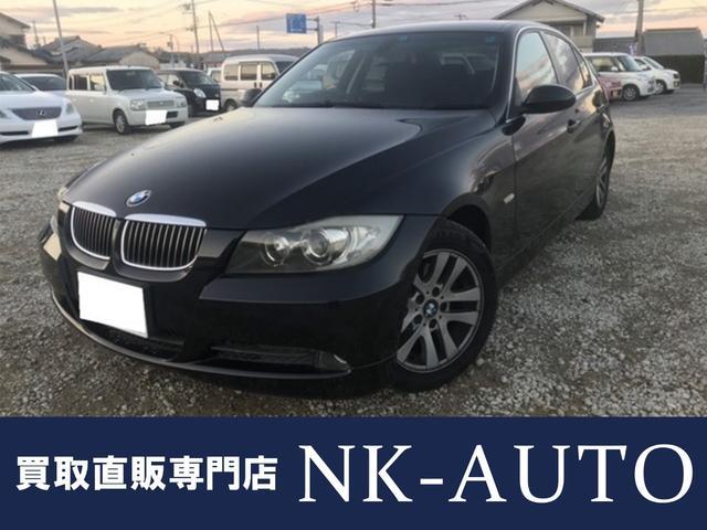 BMW 325i ETC パワーシート