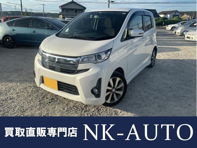 「三菱」「eKカスタム」「コンパクトカー」「兵庫県」の中古車