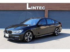 BMW750i Mスポーツ リアコンフォートPKG ワンオナ禁煙車