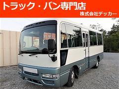 シビリアンバスマイクロバス 26名乗 自動扉 NOX適 バックモニター