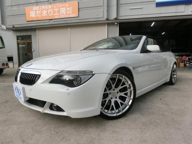 BMW 650iカブリオレ キセノン 本革シート 車高調