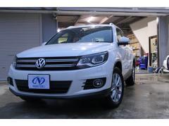 VW ティグアンTSIブルーモーションテクノロジー ユーザー買取車