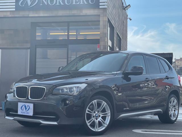 BMW X1 sDrive 18i ハイライン ユーザー買取車 本革シート シートヒーター 社外ナビ フルセグ バックカメラ ETC フォグランプキセノン ヘッドライトキセノン