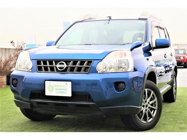 日産 20S ハイパールーフレール HDDサイバーナビ 車検整備付
