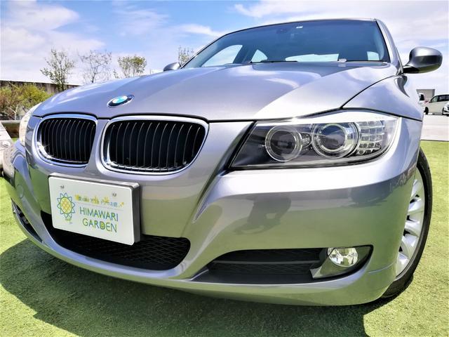 BMW 320i ハイラインパッケージ 後期モデル/革シート/i-Driveナビ/HIDライト/コンフォートアクセス(スマートキー)/パワーシート/禁煙車