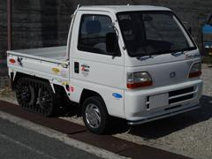 アクティトラッククローラ 4WD
