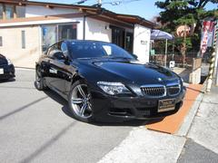 BMW M6ベースグレード 黒革 カーボンルーフ カーボンパネル 地デジ
