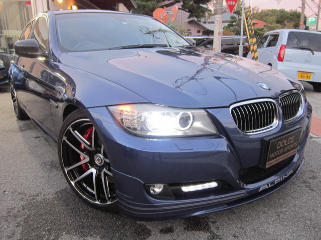 BMWアルピナ ビターボ リムジン SR 鍛造19AW 車高調 ブレンボ