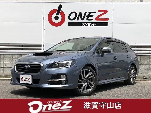 1.6GT-Sアイサイト 4WD 禁煙車 レーダークルーズ(1枚目)