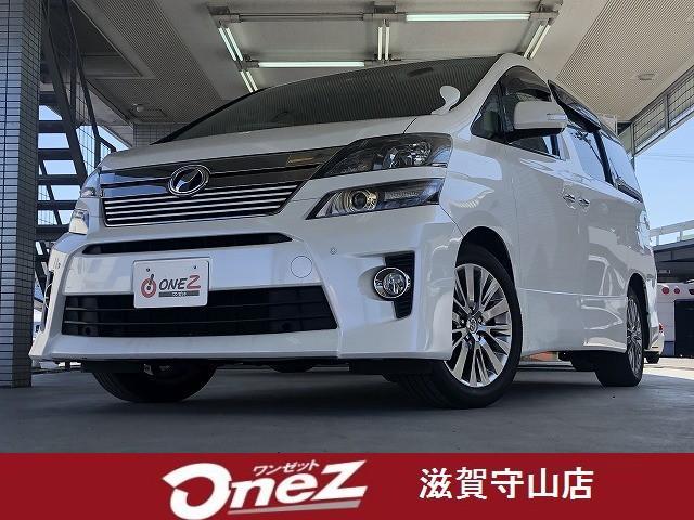 トヨタ 2.4Z ゴールデンアイズ禁煙 ツインルーフ BIGX9ナビ