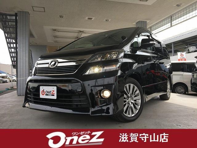 トヨタ 2.4Z ゴールデンアイズII 禁煙 両側電動 後席モニター