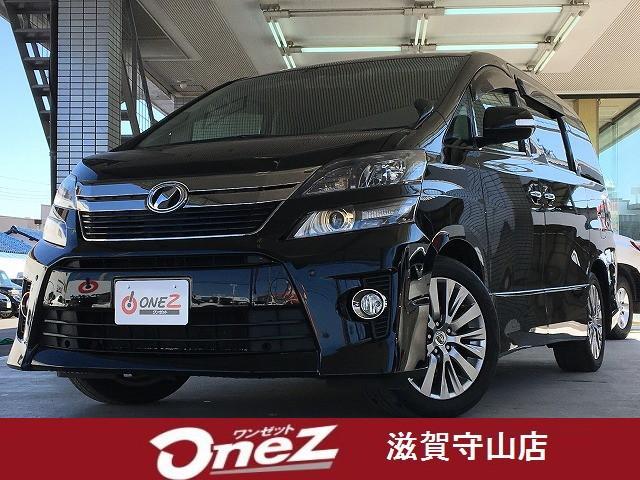 トヨタ 2.4Z ゴールデンアイズ禁煙 BIGX9型ナビ 後席モニタ