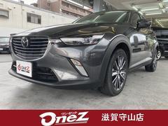 CX−3XD プロアクティブ 禁煙車 レーダークルーズ 黒本革シート