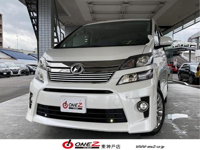 トヨタ 2.4Z ゴールデンアイズII 禁煙 ツインルーフ SDナビ