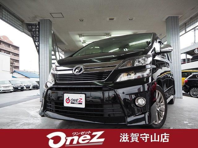 トヨタ 2.4Z ゴールデンアイズ 禁煙 BIGX9型ナビ 両側電動