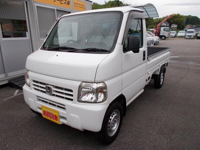 ホンダ アクティトラック SDX-N エアコン パワステ 4WD