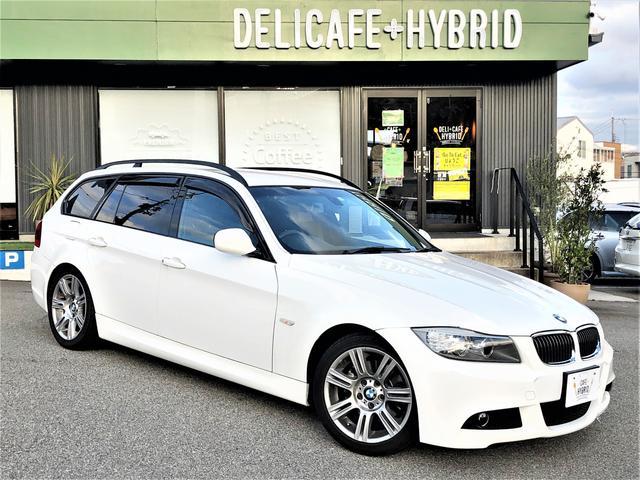BMW 320iツーリング Mスポーツパッケージ 社外HDDナビ フルセグTV バックカメラ 純正アルミ プッシュスタート ハンドルスイッチ