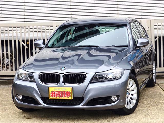 BMW 320i ハイラインパッケージ 黒本革 屋内保管 1オーナー ディーラー下取り 走行26000KM ミラー型ETC HID シートヒーター マルチナビ 禁煙車