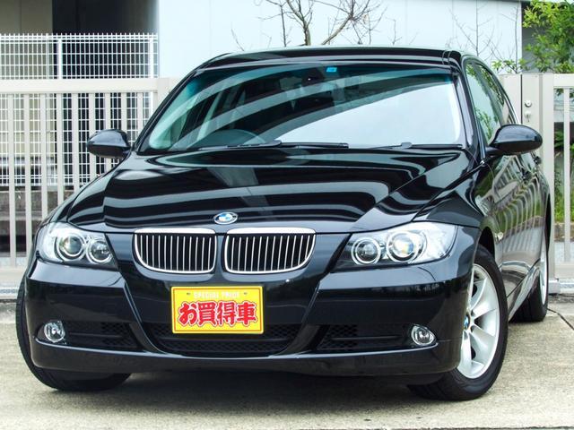 BMW 3シリーズ 323i ハイラインパッケージ 黒本革シート ドラレコ 禁煙車 屋内保管 走行38000KM シルキーシックス スマートキー HID シートヒーター リヤサンシェード