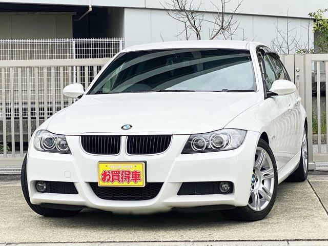 BMW 320i Mスポーツパッケージ フルセグTV ミラー型ETC バックカメラ 走行30600KM ディーラー下取り ケンサR5年6月 禁煙車 コンフォートアクセス スペアキー パワーシート