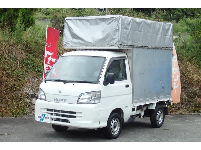 ダイハツ ハイゼットトラック エアコン・パワステ スペシャル パネルバン