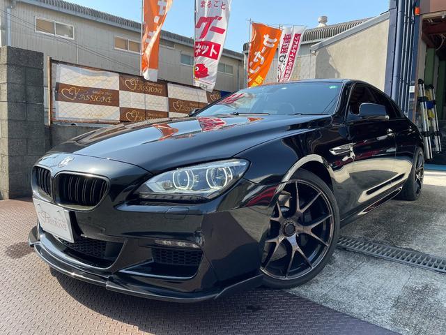 BMW 640iグランクーペ Mスポーツパッケージ LEDヘッドライト サンルーフ ETC クルコン SUPERSPURINT4本出しマフラー カーボングリル RAYS20インチアルミ フロントHAMANNスポイラー バックカメラ 障害物センサー