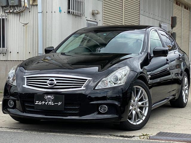 日産 370GT タイプSP メーカナビ/Bluetooth/バックモニター/サイドモニター/本革シート/パワーシート/シートヒーター/エンケイ18AW