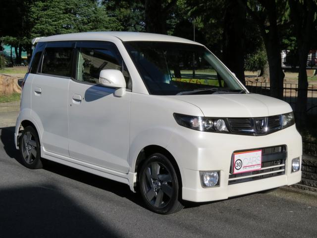 ホンダ W ナビ 地デジ Bカメラ HID タイヤ新品 法定整備付
