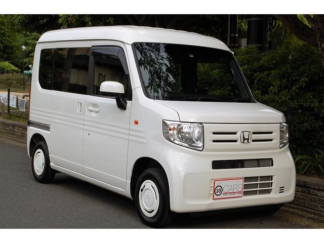「ホンダ」「N-VAN」「軽自動車」「兵庫県」の中古車