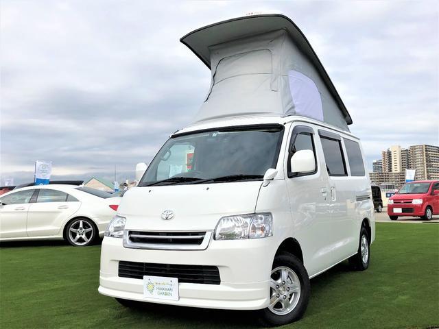 トヨタ GL キャンピングカー FFヒーター ポップルーフ PICO