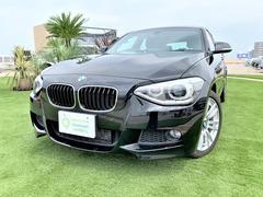 BMW116i Mスポーツ 純正ナビ アイドリングストップ ETC
