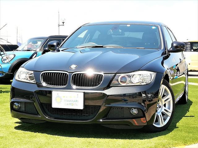 BMW 320i Mスポーツパッケージ 純正ナビ 17インチAW