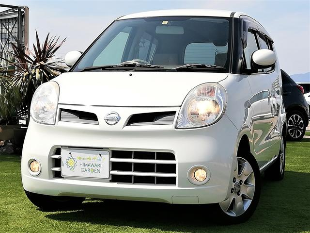日産 モコ G 自社買取車両 キーレス