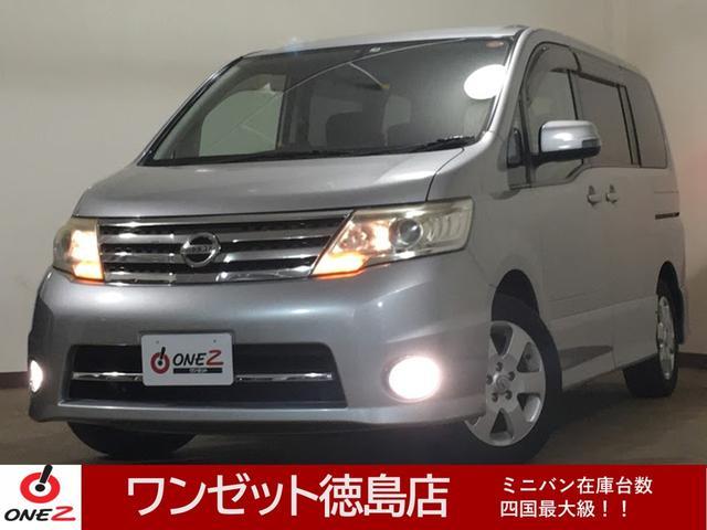 「日産」「セレナ」「ミニバン・ワンボックス」「徳島県」の中古車