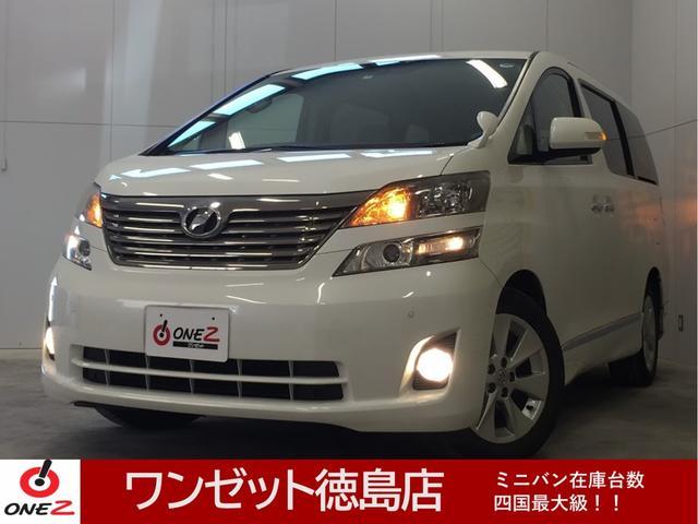 トヨタ 2.4V 両側パワースライド メモリーナビ バックカメラ