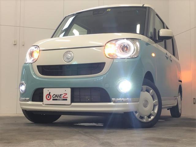 ダイハツ Gメイクアップリミテッド SAIII 両側パワースライド・衝突軽減システム・水白ツートン・スマートキー・オートマチックハイビーム・アイドリングストップ・電動格納ミラー・オートライト・禁煙車・LEDヘッドライト・フルフラット