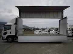 フォワード格納P/G・ベッド付・アルミウィング6200ボディ2.55t