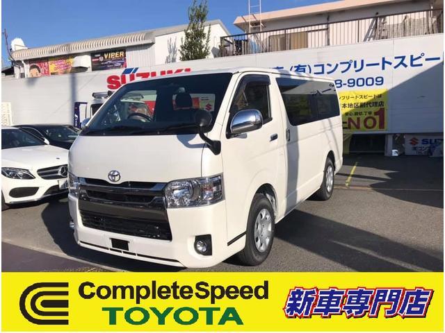 トヨタ スーパーGL ダークプライム セレクトオプション
