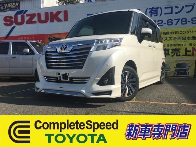 トヨタ カスタムG-T セレクトオプション