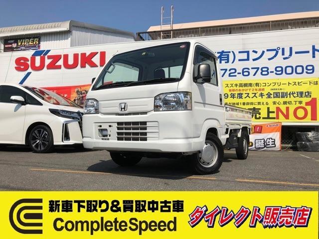 ホンダ アクティトラック SDX 4WD 5MT ワンオーナー キーレス 荷台ライト